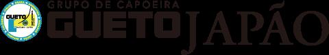 GUETOカポエイラ
