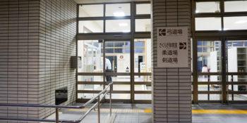 小松教室-2