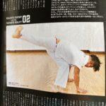 格闘紙「ゴング」に掲載