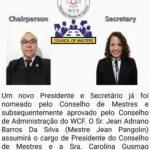 WCF・ワールドカポエイラフェデレーション・カポエイラ世界連盟